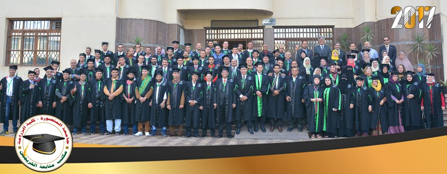 Faculty of Agriculture celebrates the graduation of the second batch of Open Learning